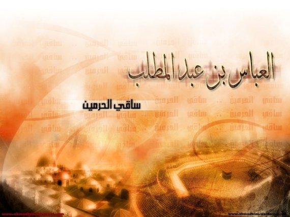 www.ahmadtrini.multiply.com